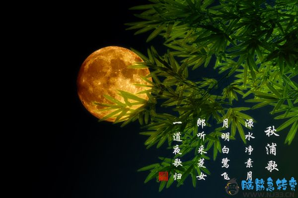 为什么十五的月亮最圆?