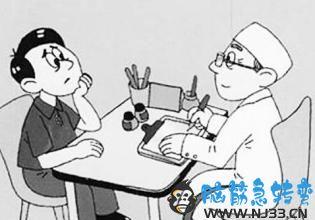 病人与医生
