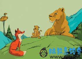 母狮与狐狸