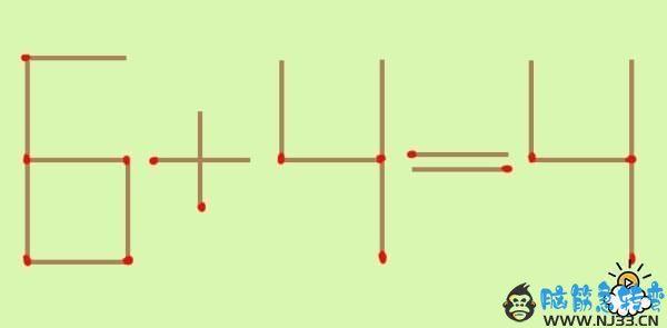 只要动一根火柴,算式6+4=4就能成立,你想出来了么?